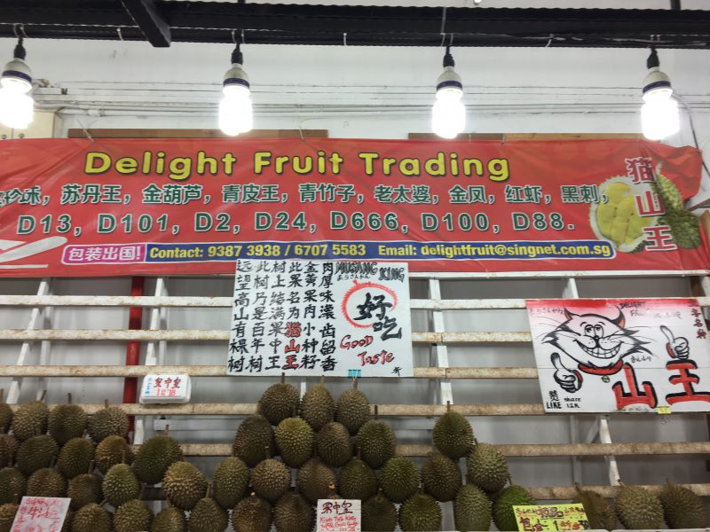 Durian Fruit Stall on Geylang Road | Fly With Me