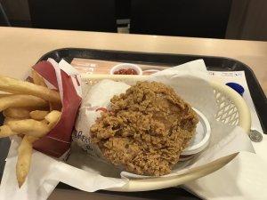 KFC Zinger Box