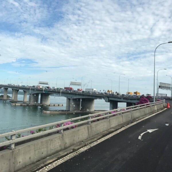 Tuas Causeway